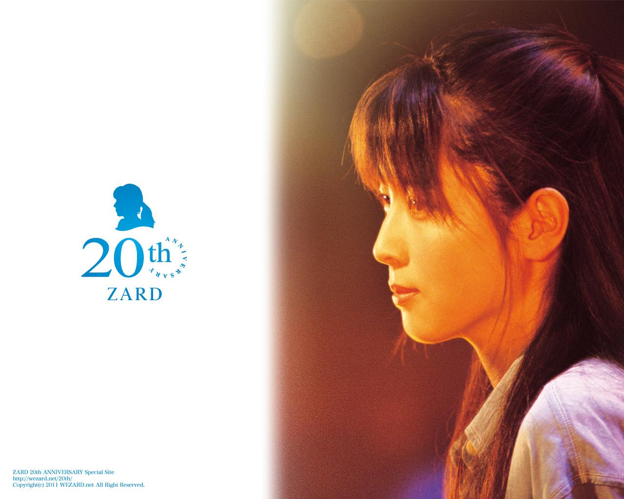 Zard th Anniversary Download